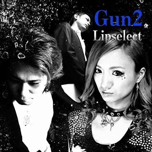 Gun2 - Lipselect