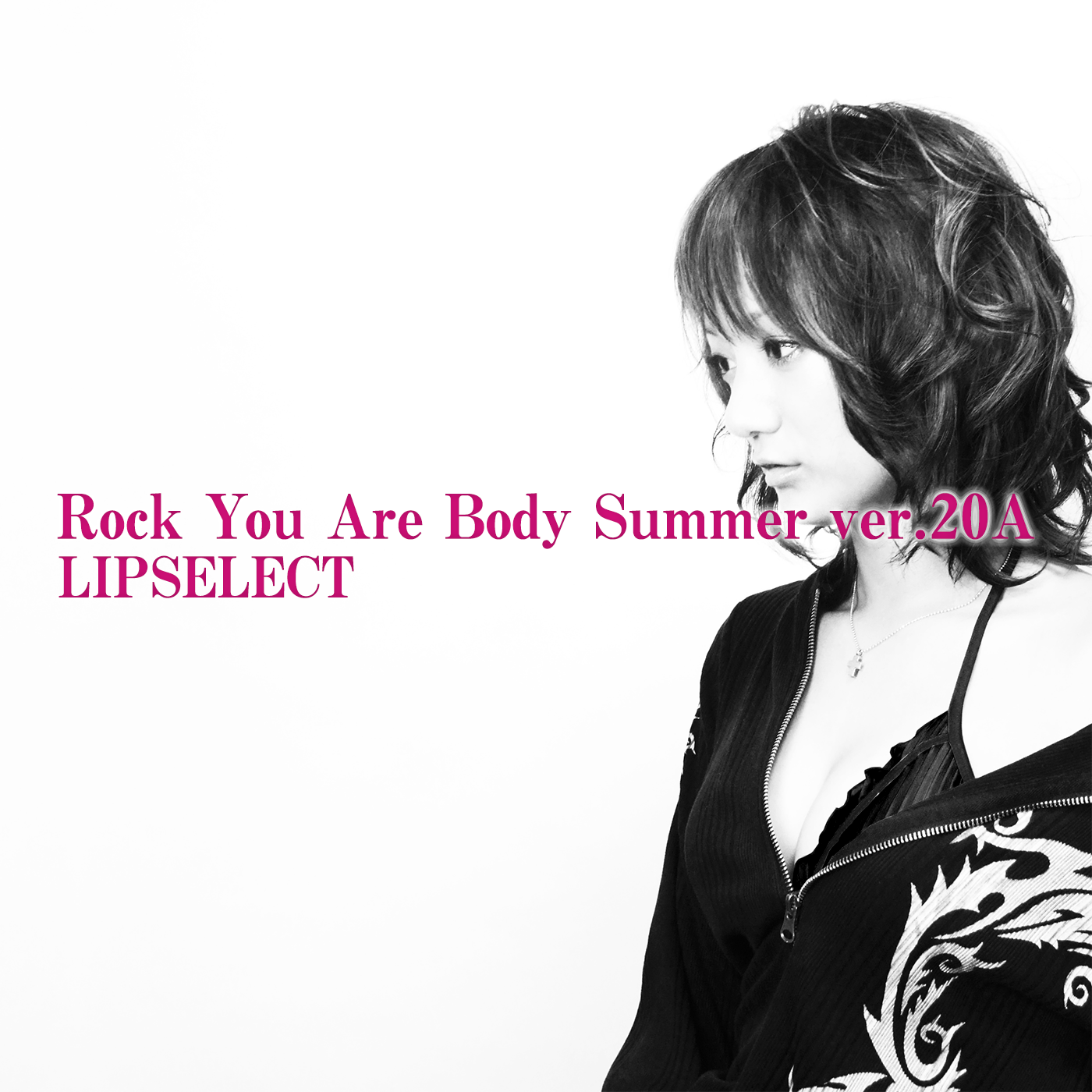 Rock You Are Body Summer